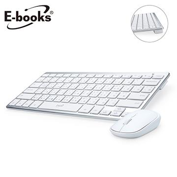 E-books Z7薄型藍牙無線鍵盤滑鼠組-白