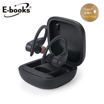 E-books SS25真無線TWS藍牙耳掛耳機