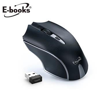 E-books M56三段式超靜音無線滑鼠-黑灰