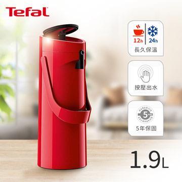 特福Tefal氣壓式真空保溫摩埃壺1.9L-熱情紅 SE-K3140314