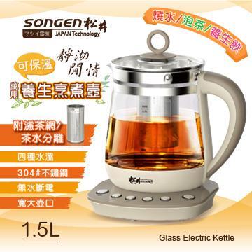 SONGEN松井萬用養生烹煮壺/快煮壺/泡茶機 KR-A15E1