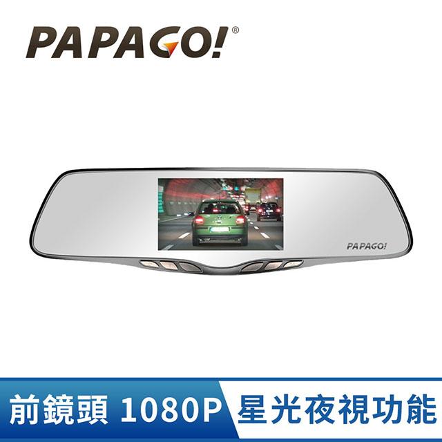 PAPAGO GPS測速後視鏡行車紀錄器