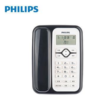 飛利浦PHILIPS 來電顯示電話 黑 CORD020B/96