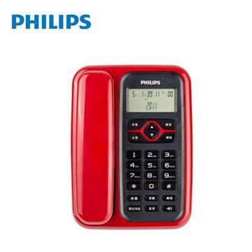 飛利浦PHILIPS 來電顯示電話 紅