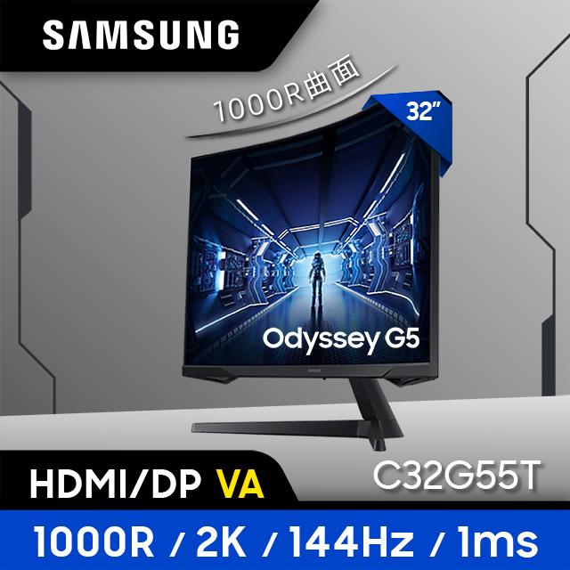 SAMSUNG三星 Odyssey G5 32型 2K 曲面電競顯示器(C32G55TQWC)