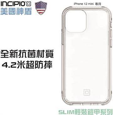 Incipio iPhone 12 mini美國神盾防摔殼 Slim系列輕裝鎧甲--透明(IPH-1885-CLR)
