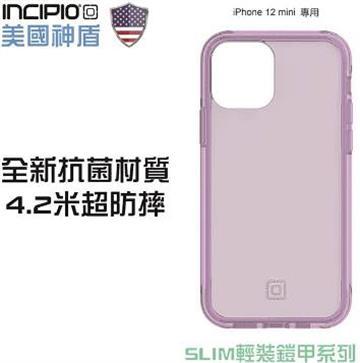 Incipio iPhone 12 mini美國神盾防摔殼 Slim系列輕裝鎧甲-透紫(IPH-1885-LIL)