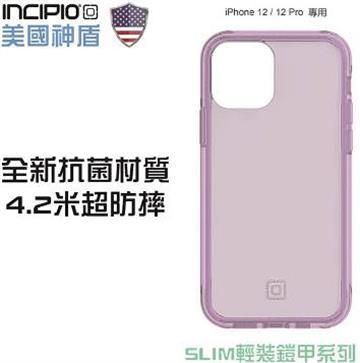 Incipio iPhone 12 / 12Pro 美國神盾防摔殼 Slim系列輕裝鎧甲-透紫(IPH-1887-LIL)