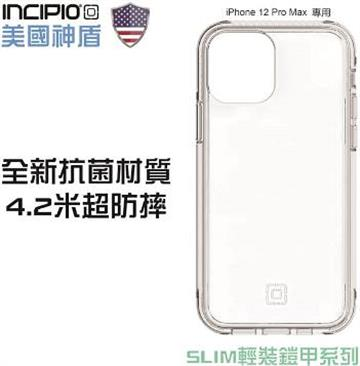 Incipio iPhone 12 Pro Max 美國神盾防摔殼 Slim系列輕裝鎧甲-透明 IPH-1888-CLR