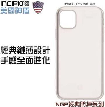 Incipio iPhone 12 Pro Max 美國神盾 NGP系列經典防摔殼(IPH-1914-CLR)