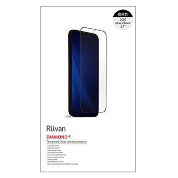Riivan iPhone 12 ProMax 2.5D滿版玻璃保貼