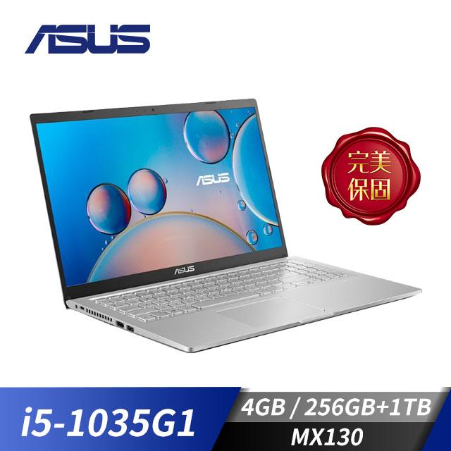 ASUS華碩 Laptop 15 筆記型電腦(i5-1035G1/MX130/4GB/256GB+1TB) A516JF-0111S1035G1