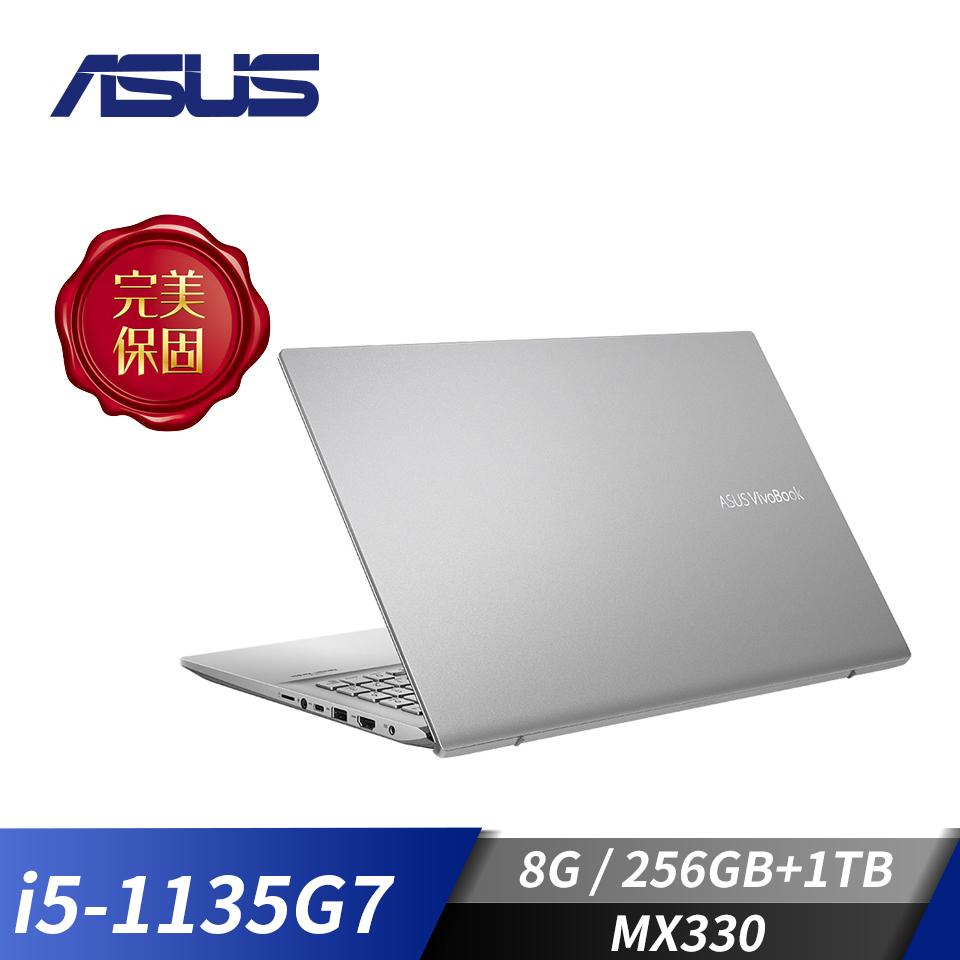 ASUS華碩 VivoBook S15 筆記型電腦(i5-1135G7/8GB/MX330/256GB+1TB)