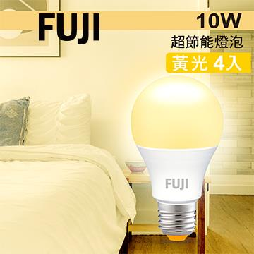FUJI 10W LED超節能燈泡-黃光(4入)