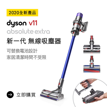 戴森Dyson V11 Absolute Extra吸塵器-SV15(SV15 Absolute Extra(藍))