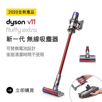 戴森Dyson V11 Fluffy Extra吸塵器-SV15