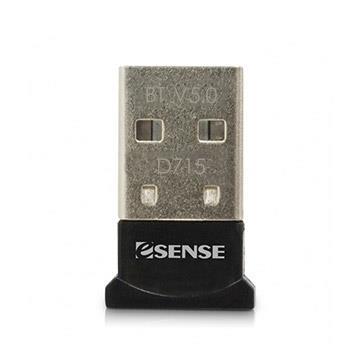 Esense D715藍牙迷你接收器-V5.0