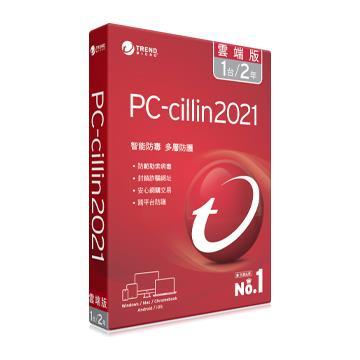 PC-cillin 2021 雲端版 二年一台標準盒裝