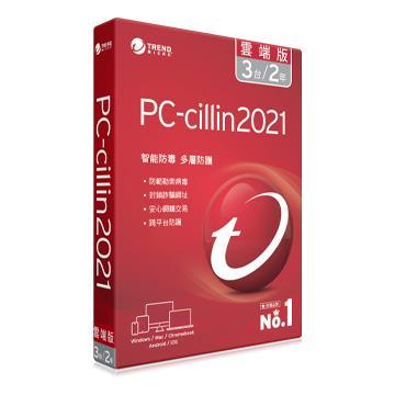 PC-cillin 2021 雲端版 兩年三台標準盒裝