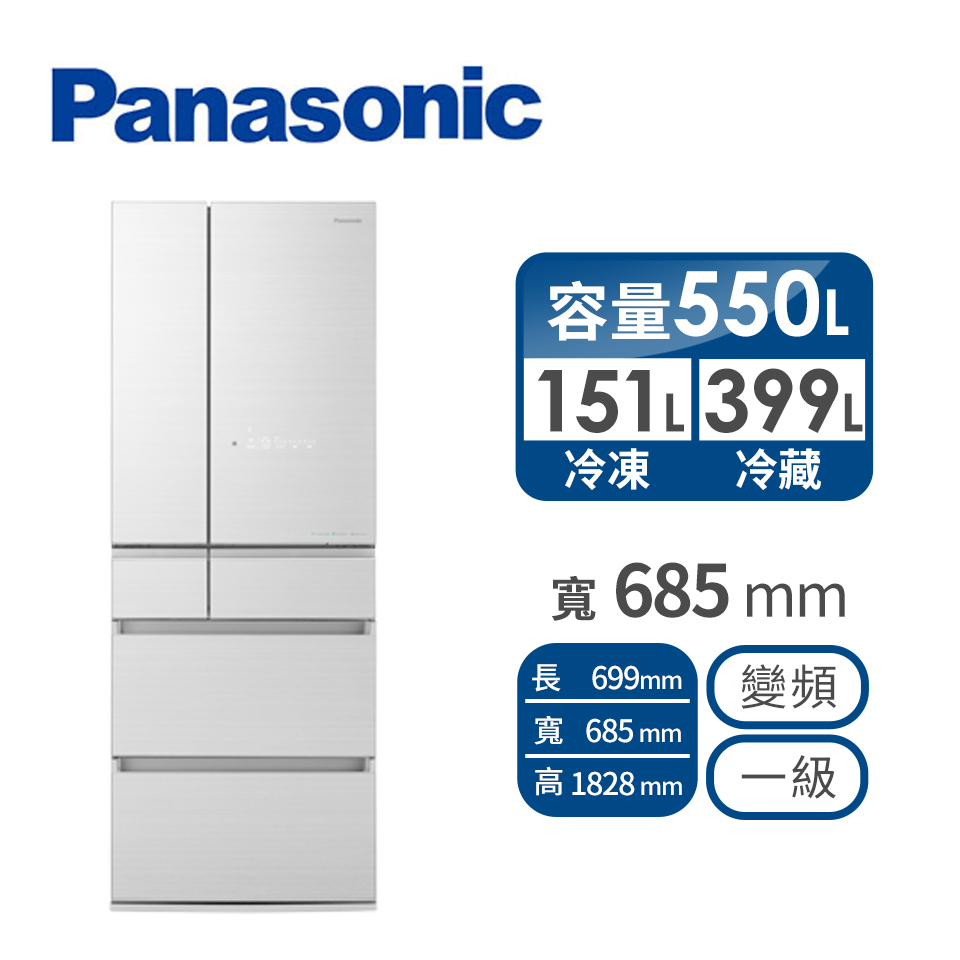 Panasonic 550公升六門變頻玻璃冰箱 NR-F556HX-W1(翡翠白)