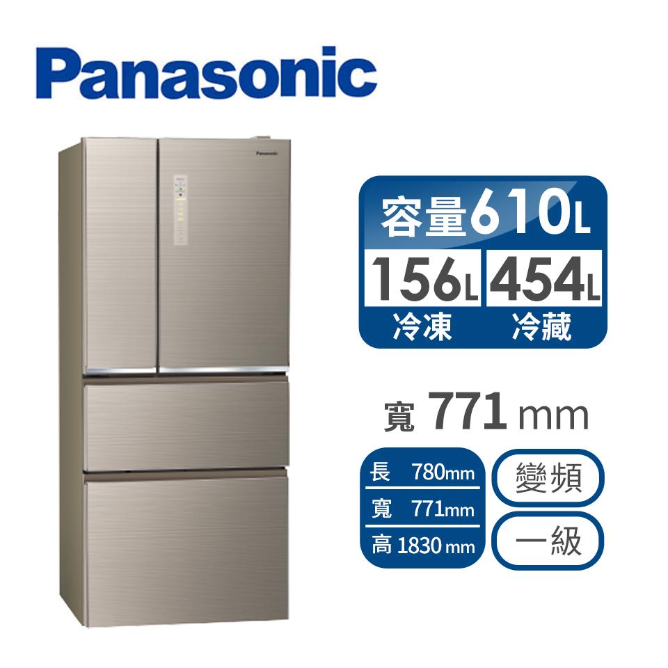 Panasonic 610公升玻璃四門變頻冰箱 NR-D611XGS-N(翡翠金)