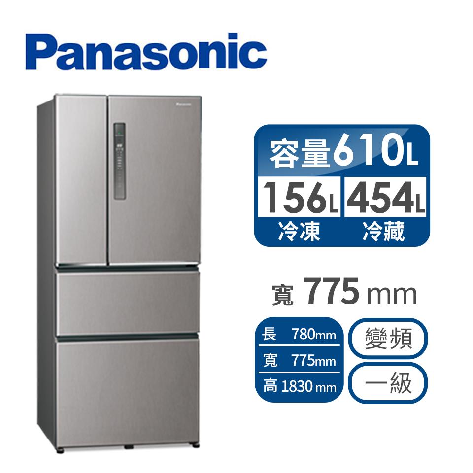 Panasonic 610公升四門變頻冰箱