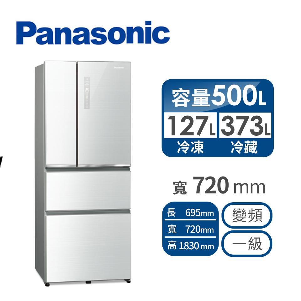 Panasonic 500公升玻璃四門變頻冰箱