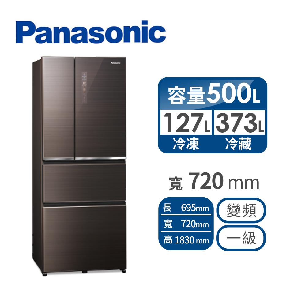 Panasonic 500公升玻璃四門變頻冰箱 NR-D501XGS-T(曜石棕)