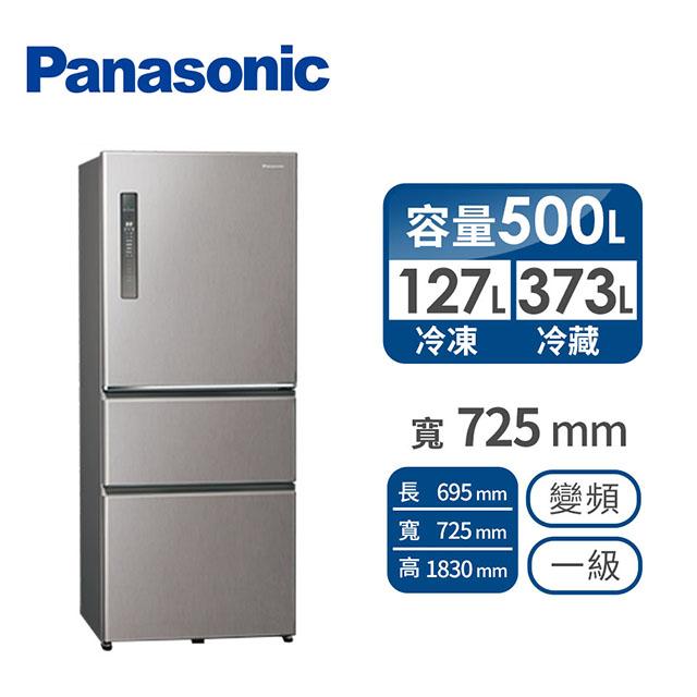 Panasonic 500公升三門變頻冰箱 NR-C501XV-L(絲紋灰)