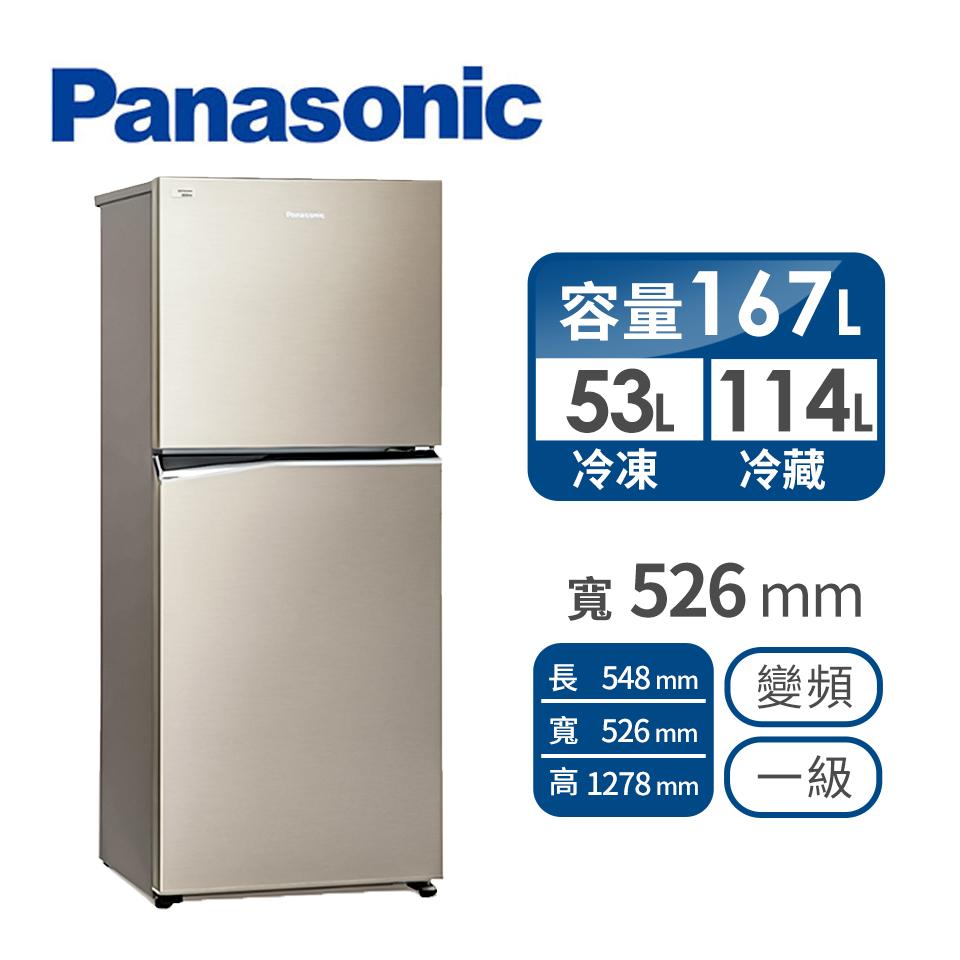 國際牌Panasonic 167公升雙門變頻冰箱(NR-B170TV-S1)