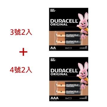 (組合包)金頂金霸王鹼性電池3號2入+4號2入