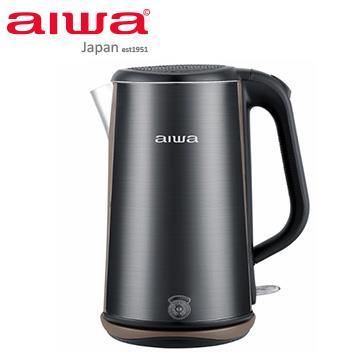 aiwa 1.8L三層防燙無縫快煮壺