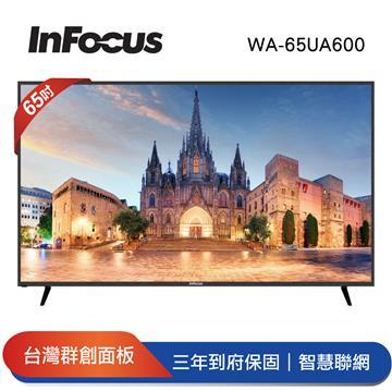 Infocus 65吋 UHD LED智慧連網液晶電視