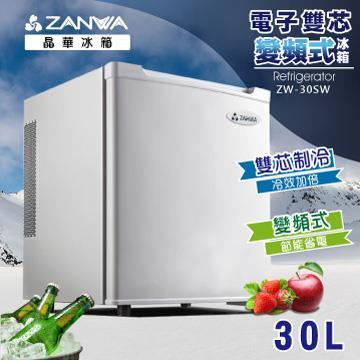ZANWA晶華 電子雙核芯變頻式冰箱/紅酒櫃