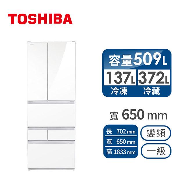TOSHIBA 509公升六門變頻冰箱 GR-ZP510TFW(UW)