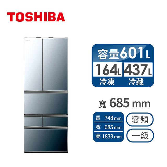 TOSHIBA 601公升六門變頻冰箱
