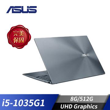 (福利品)ASUS華碩 ZenBook 筆記型電腦 灰(i5-1035G1/8GB/512GB)