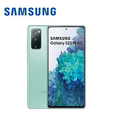 (福利品)三星SAMSUNG Galaxy S20 FE 5G 率真綠