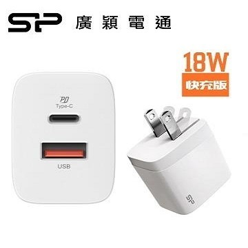 SP廣穎 PD+QC3.0快充充電頭