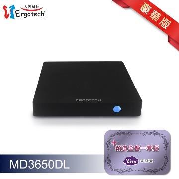 人因 豪華版 4K HDR 智慧電視盒(MD3650DL)