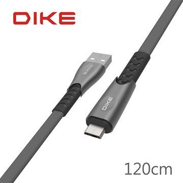 DIKE Micro USB鋅合金橢圓編織快充線-1.2M