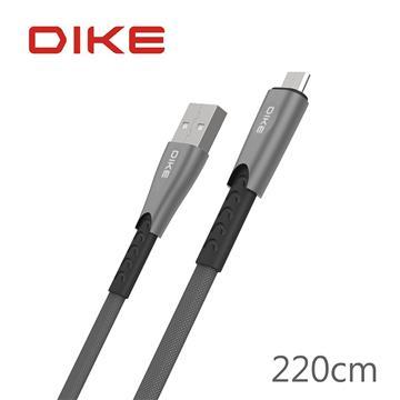 DIKE Micro USB鋅合金橢圓編織快充線-2.2M