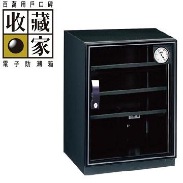 收藏家實用型72公升電子防潮箱