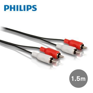 飛利浦PHILIPS 1.5m 2RCA/2RCA立體音源線 紅白