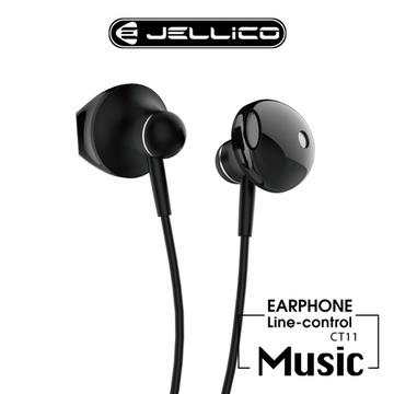 JELLICO 金屬高質感系列線控耳機-黑