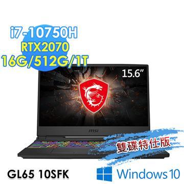 msi微星 GL65 10SFK-497TW 電競筆電