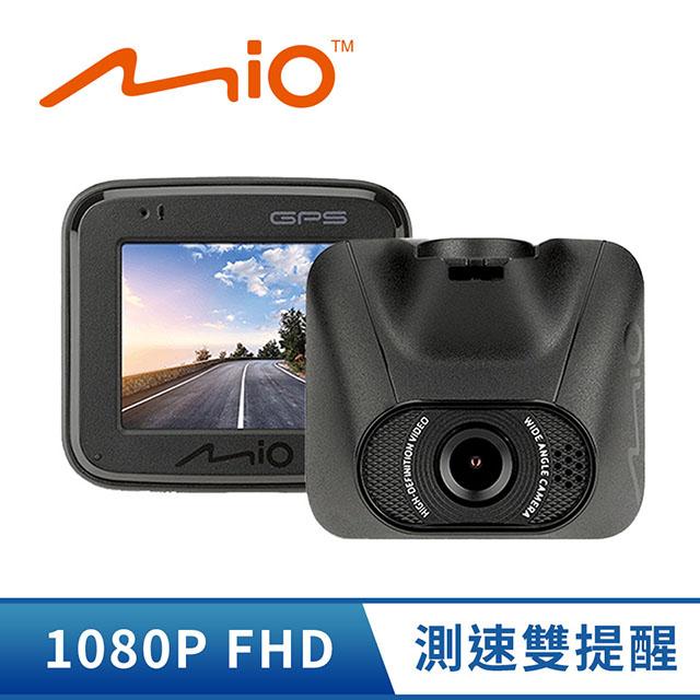 Mio MiVue C550 GPS 大光圈行車記錄器 MiVue C550