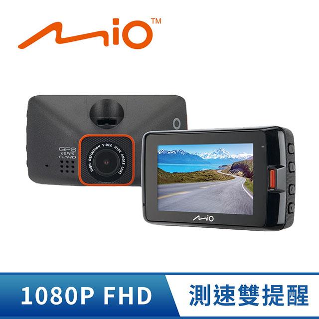 Mio MiVue 791s GPS 行車記錄器