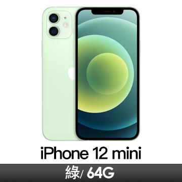 Apple iPhone 12 mini 64GB 綠色