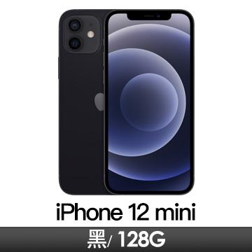 Apple iPhone 12 mini 128GB 黑色(MGE33TA/A)